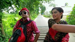 Beka Vayra   Akhomo Hasan   Eid Drama । Bangla Natok 2018 00