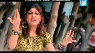 BANGLA NEW MUSIC VIDEO SONG BY MOON HQ 9   YouTube