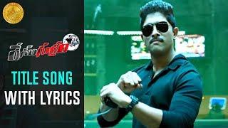Race Gurram Promotional Full Songs HD | Race Gurram Title Song with Lyrics | Usha Uthup
