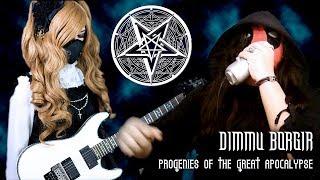 【Dimmu Borgir】 - 「Progenies of the Great Apocalypse」 VOCAL + GUITAR COVER † BabySaster & Shreddy