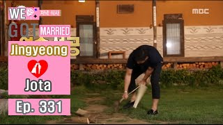 [We got Married4] 우리 결혼했어요 - jota, show off woodchopping 20160723
