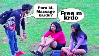 Staring on cute girls prank in india #3
