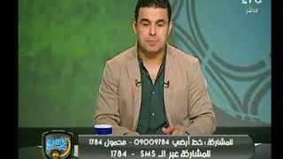 الغندور والجمهور | آخر أخبار الكرة المصرية وكواليس الزمالك والاهلي 29-11-2017