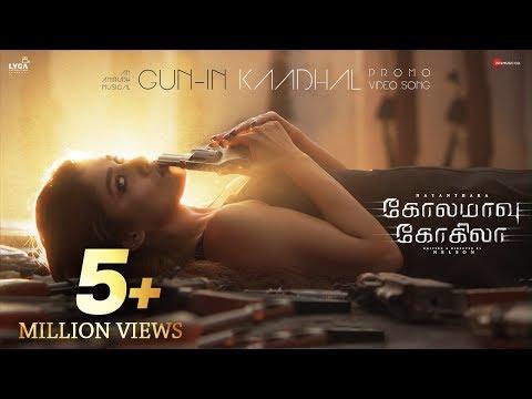 Xxx Mp4 Gun In Kadhal Promo Video Song Kolamaavu Kokila CoCo Nayanthara Anirudh Ravichander 3gp Sex