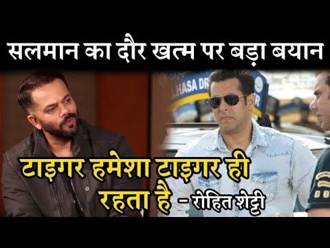 Xxx Mp4 Salman Khan के Career खत्म हो गया है इस पर Rohit Shetty का बड़ा बयान देखिये पूरी खबर 3gp Sex