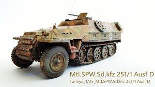 Tamiya 1/35 Scale Halftrack Mtl.SPW.Sd.kfz 251/1 Ausf D - Paint
