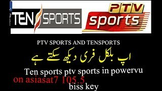 Ten sports  ptv sports in siasat 7||available on powevru biss key