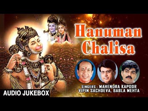 Xxx Mp4 HANUMAN Chalisa Hanumanashtak Bajrang Baan Aarti I MAHENDRA KAPOOR I VIPIN SACHDEVA I BABLA MEHTA 3gp Sex