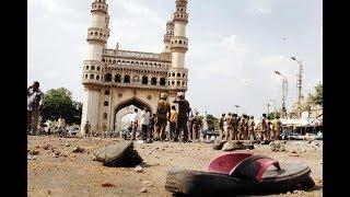 Mecca Masjid blast case: After verdict, NIA judge Ravindra Reddy resigns