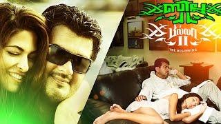 Billa 2   Malayalam Super Hit Full Movie HD   Ajith - Parvathi Omanakuttan