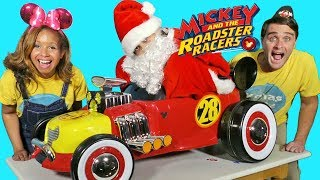 Mickey and the Roadster Racers Ride On Car + Santa Toy Challenge ! || Toy Review || Konas2002