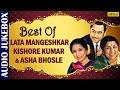 Best Of Lata Mangeshkar, Kishore Kumar & Asha Bhosle   Evergreen Hindi Musics   All Time Hits