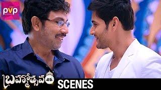 Brahmotsavam Movie Scenes | Sathyaraj Explains Greatness of Joint Family  | Mahesh Babu | Samantha