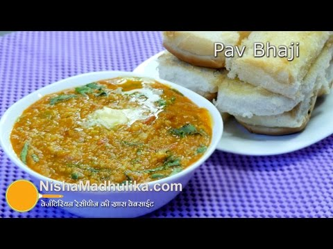 Pav Bhaji Chaat Recipe -   How to Make Pav Bhaji Chaat Recipe In Hindi