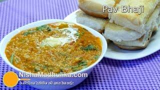 Pav Bhaji Recipe -  Mumbai Street Food  Pav Bhaji Recipe