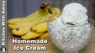 Banana Ice Cream Without Machine - Homemade Ice Cream Recipe - Kitchen With Amna