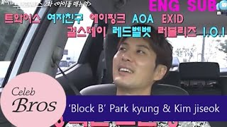 Kim Jiseok & Park Kyung Celeb Bros EP2