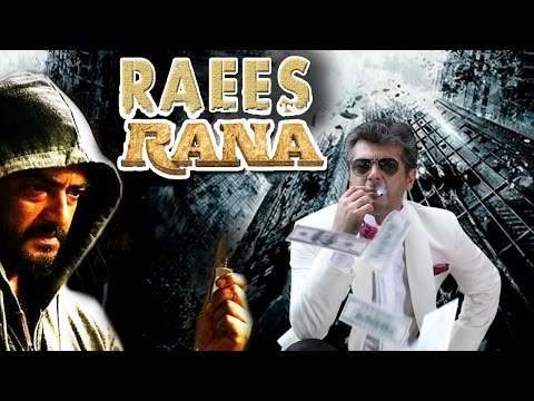 Xxx Mp4 Raees Rana Dubbed Hindi Movies 2016 Full Movie HD L Ajith Sneha 3gp Sex
