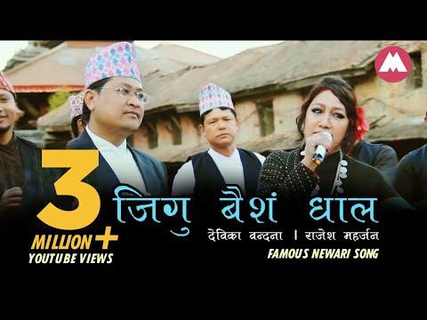 Xxx Mp4 Jigu Baisha Devika Bandana Rajesh Maharjan Newari Song 2015 3gp Sex