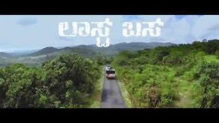 Last Bus - Most Popular Kannada Film Trailer HD