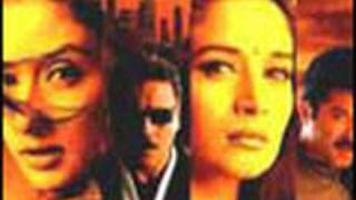 Lajja (Official Promo) Madhuri Dixit | Manisha Koirala