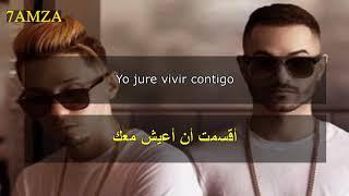Por que te vas (مترجمة عربي (أيام زمان