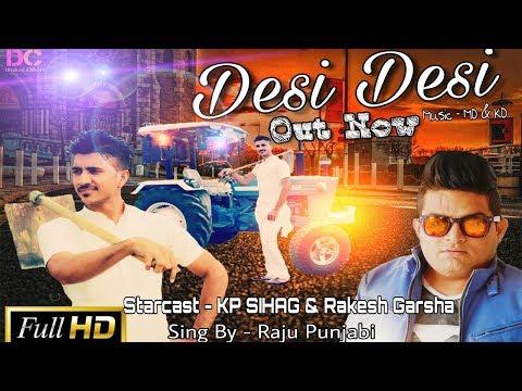 Xxx Mp4 Desi Desi Na Bolya Kar Official Video HD Raju Punjabi Haryanvi Song 2017 Kp Sihag 3gp Sex