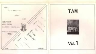 TAM - Vol. 1