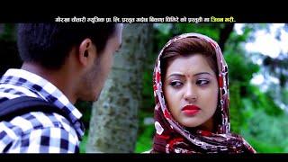 Jiban Bhari | Full Song | Bishnu Majhi & Amut Sapkota | Gorkha Chautari