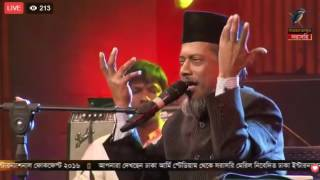 Gore O Jala Baire O Jala - Bari siddikiDhaka International Folk Fest 2016 Powered By TW