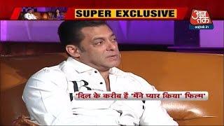 किस फिल्म ने बदली Salman Khan की ज़िंदगी? देखिए Exclusive इंटरव्यू Sweta Singh के साथ