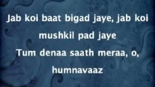 Jab Koi Baat Bigad Jaye Lyrical (Evergreen Song)