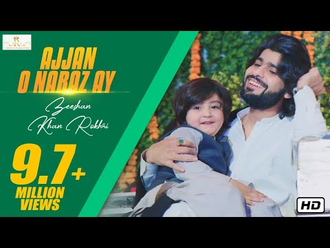 Ajjan O Naraz Ay New Saraiki Song 2019 Zeeshan Khan Rokhri (Official Music Video)