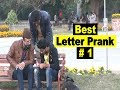 Best Letter Prank # 1   Allama Pranks   Lahore TV   Pakistan   India   UK  UAE  USA   KSA