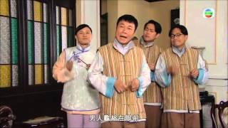 公公出宮 - 李肅恭「明唱」你金家! (TVB)