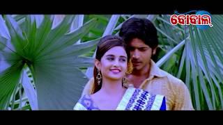 JADUGARA Film ROMANTIC SONG with Dialogue   Mu raja tu rani   Bobal HD