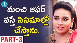 Actress Jayathi Exclusive Interview - Part #3 || Talking Movies With iDream