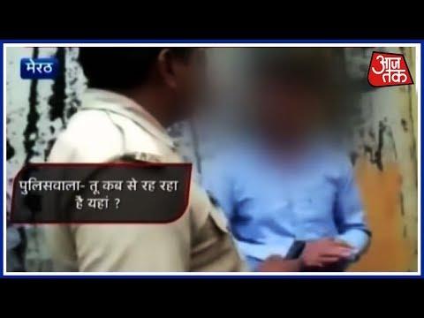Xxx Mp4 Meerut कांड में फिर कठघरे में पुलिस नए Video में लड़के से मारपीट 3gp Sex
