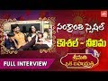 Download Video Download Kaushal and Neelima Exclusive Interview | Srimathi Oka Bahumathi | Sankranthi 2019 Special | YOYO TV 3GP MP4 FLV