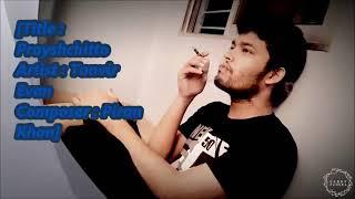 Prashchitto by Piran khan with Bangla Lyrics