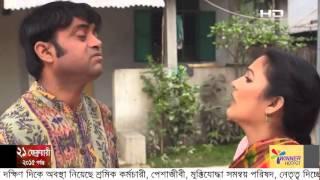 anondo gram natoketlr. comedy scene.. MMF Wahid..