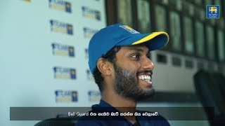OFF THE PITCH with Roshen Silva