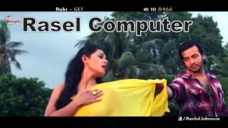 Amar Moton Ke Ache Bolo Video Song   Mental 1080p HD {Rasel Computer  01795322333}