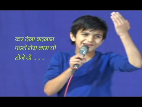 Xxx Mp4 मैं खुद हो जाऊंगा बदनाम By Sachin Choudhary Nana Patekar Gulshan Grover 3gp Sex