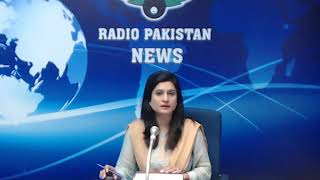 Radio Pakistan News Bulletin 11 AM  (19-09-2018)