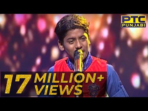 NAND Singing MEHLA CH PALAN | Voice of Punjab Chhota Champ 3 | PTC Punjabi