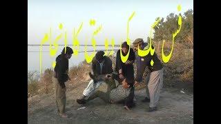 CHOTU KE Bahien Ke Sath Facebook Ki Waja Se Shadi Full Funny Latest Video Free Download