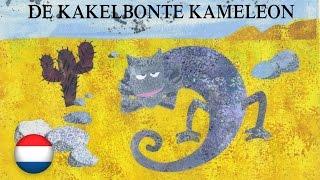 De Kakelbonte Kameleon