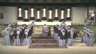 احنا نفخر- فرقة تلفزيون الكويت