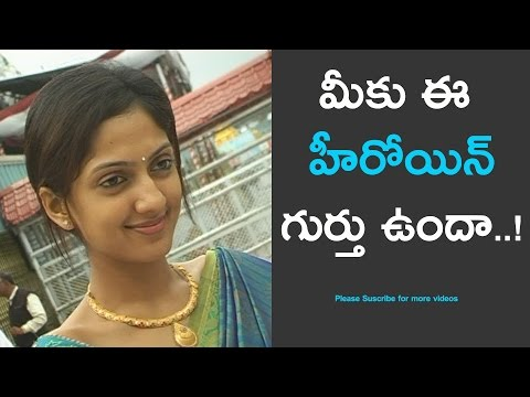 Telugu and Tamil actress rare video, must watch